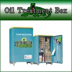 緊急油処理ボックス